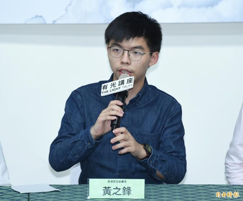 黃之鋒短暫訪問台灣,今日返港,卻遭中國媒體抹黑、攻擊。(資料照)