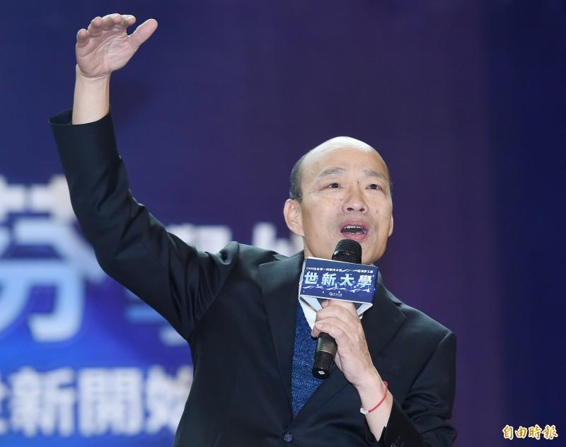 《美麗島電子報》公布針對高雄市選民做出的民調,發現韓國瑜(見圖)已經落後蔡英文20.2個百分點。(資料照)