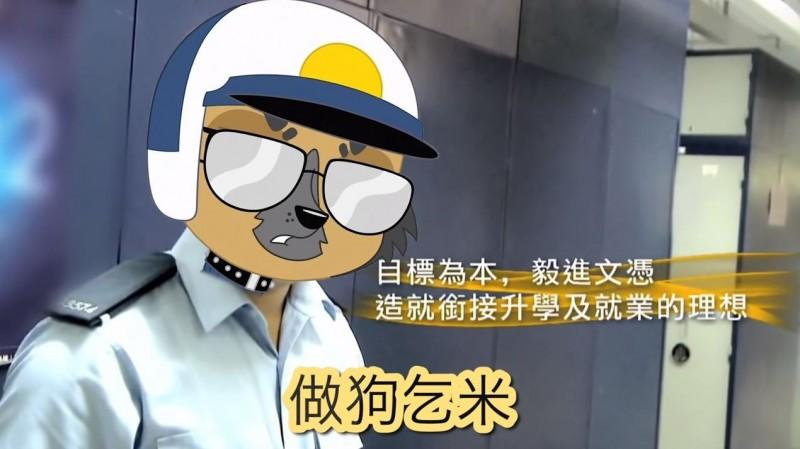香港示威者改編〈倫敦鐵橋〉的嗆港警歌曲,已被傳唱3個月,被港網友封作「抗爭神曲」。(圖取自YouTube Hong Kong Citizen)