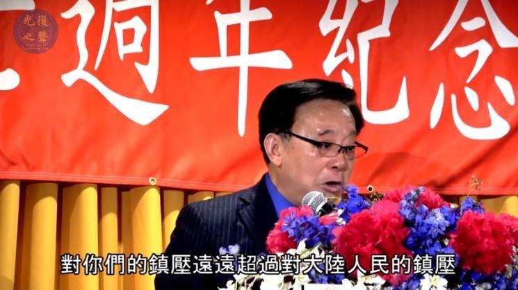 辛灝年過去曾指出,若中國統一台灣,對台灣人民的鎮壓手段會變本加厲。(圖擷取自光復之聲)