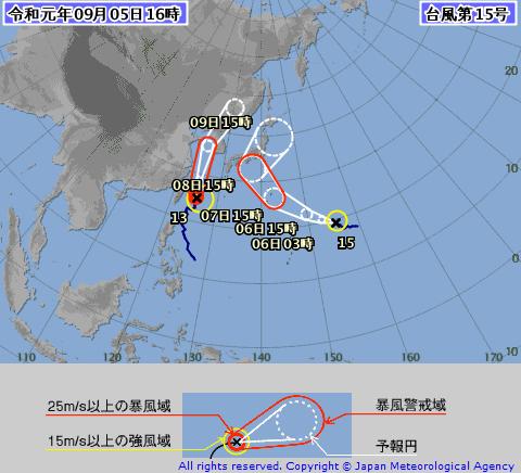 今年第15號颱風法西正式生成。(擷取自日本氣象廳)