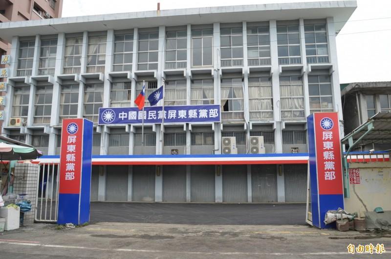 韓國瑜屏東競選總部暫定於國民黨屏東縣黨部。(記者李立法攝)
