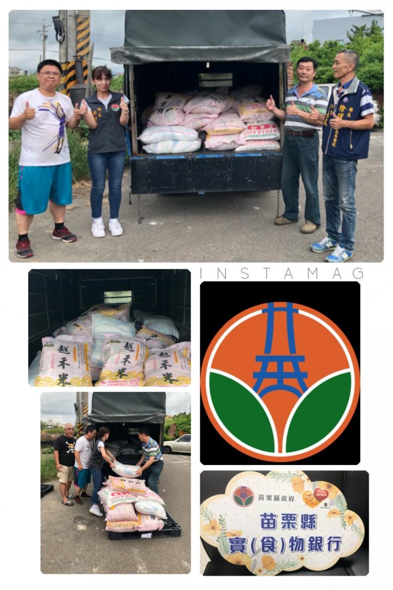 中華九紫慈善會捐贈白米3000公斤補充實物銀行。(苗栗縣政府提供)