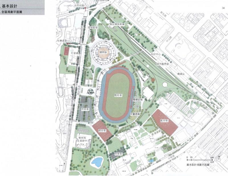 台東縣府建設處發布體育場館週遭「台東之眼」計畫的設計圖。(記者黃明堂翻攝)
