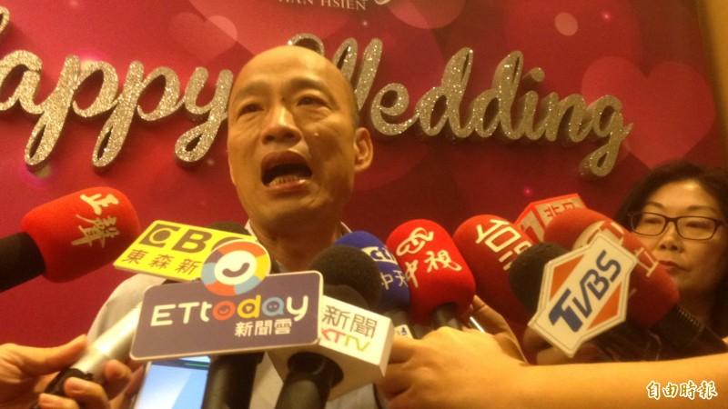 韓國瑜表示,說等了(日本教授)25分鐘,是希望大家笑一下,沒別的意思。(記者黃旭磊攝)