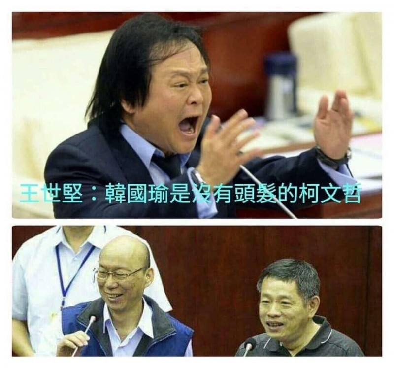 網友分享王世堅過去言論,並將柯文哲與韓國瑜的臉部互換。(圖擷取自「民主進步黨(DPP)FB(臉書)後援會」)