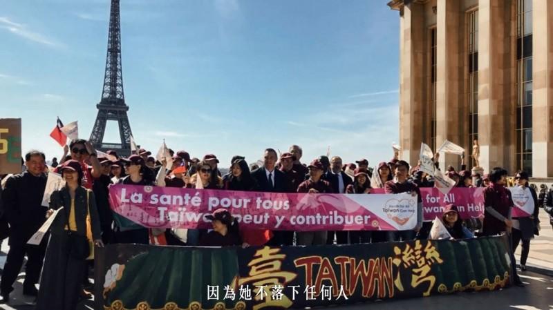 蔡英文總統今於臉書上分享影片,號召網友們一起分享影片,以呼籲聯合國「儘早接納台灣的平等參與」。(圖擷取自Facebook「蔡英文 Tsai Ing-wen」影片)