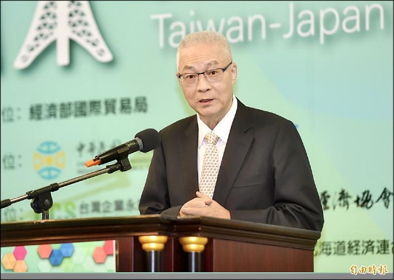 工商協進會6日舉辦2019台日經貿永續論壇,國民黨主席吳敦義出席開幕致詞。(記者簡榮豐攝)