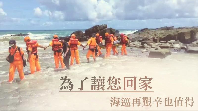 海洋委員會今日在臉書上發文,表示海巡人員每一次「撈遺體」都是在做功德。(圖翻攝自海洋委員會臉書)