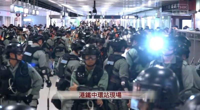 大量防暴警察於港鐵中環站佈防。(擷取自《香港電台》直播畫面)