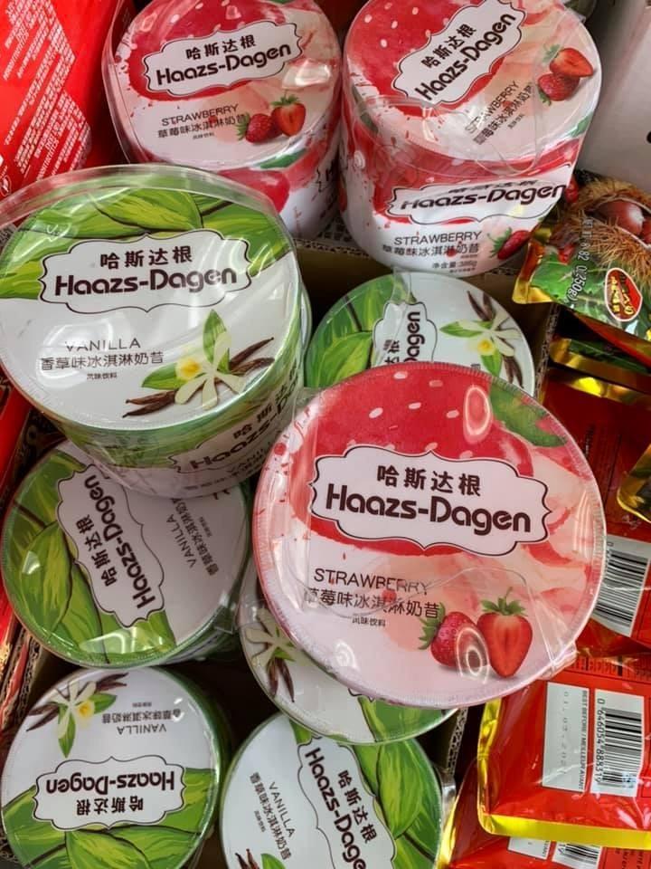 中國商家所販售的「哈斯達根」(Haazs-Dagen)的冰淇淋,商標字樣及包裝設計皆與美國知名冰淇淋品牌「哈根達斯」(Haagen-Dazs)相當雷同。(圖擷取自臉書_爆廢公社)