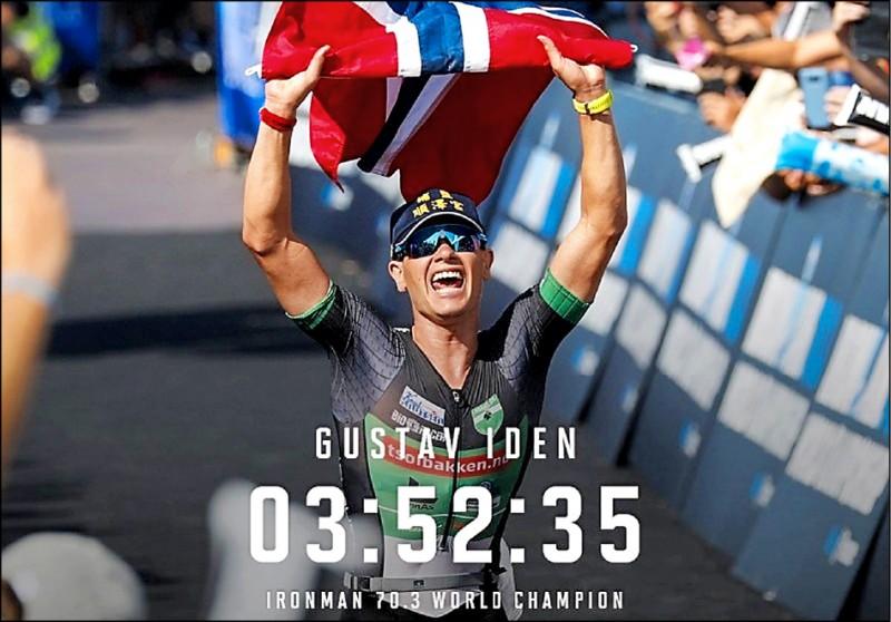 挪威鐵人Gustav Iden參加法國尼斯鐵人三項奪冠,頭上戴的是埔鹽順澤宮的帽子。(取自大會官網)