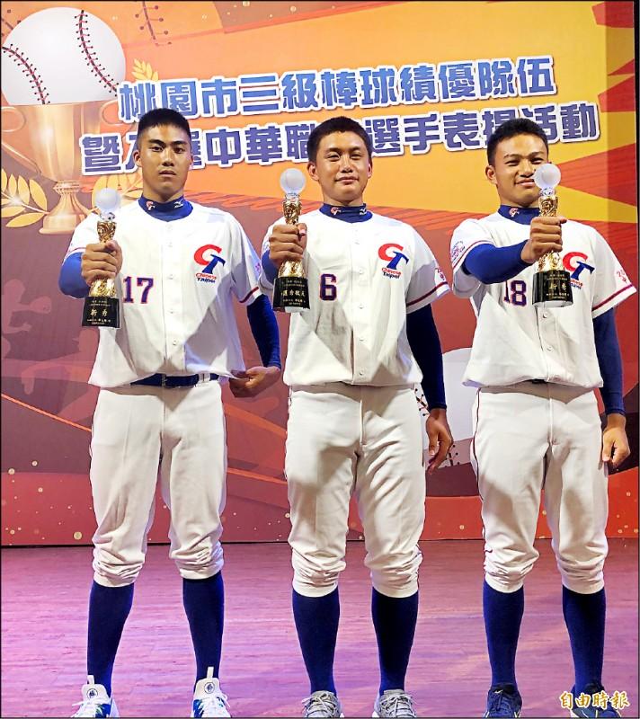 李承禎(左起)、劉基鴻、徐若熙入選中華職棒明日之星,三人捐出一個月薪水給母校平鎮高中。 (記者李容萍攝)