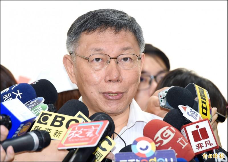 台北市長柯文哲9日針對韓國瑜造勢爆粗口表示,「台上台下,原則上還是儘量區分一下啦!」。(記者廖振輝攝)