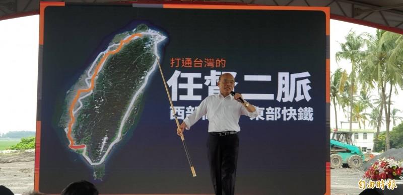 蘇貞昌表示西部高鐵、東部快鐵打通台灣任督二脈。(記者葉永騫攝)