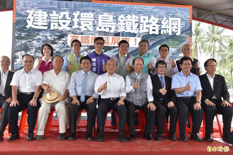 蘇貞昌宣布高鐵南延屏東後與地方首長民代合照留念。(記者葉永騫攝)