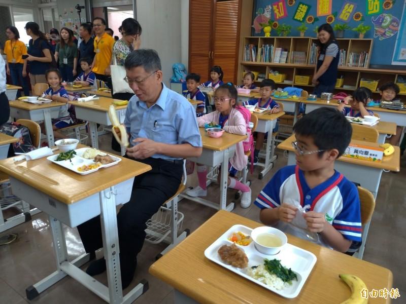 台北市長柯文哲(左一)到健康國小視察有機營養午餐,並與學生共進午餐。(記者蔡亞樺攝)