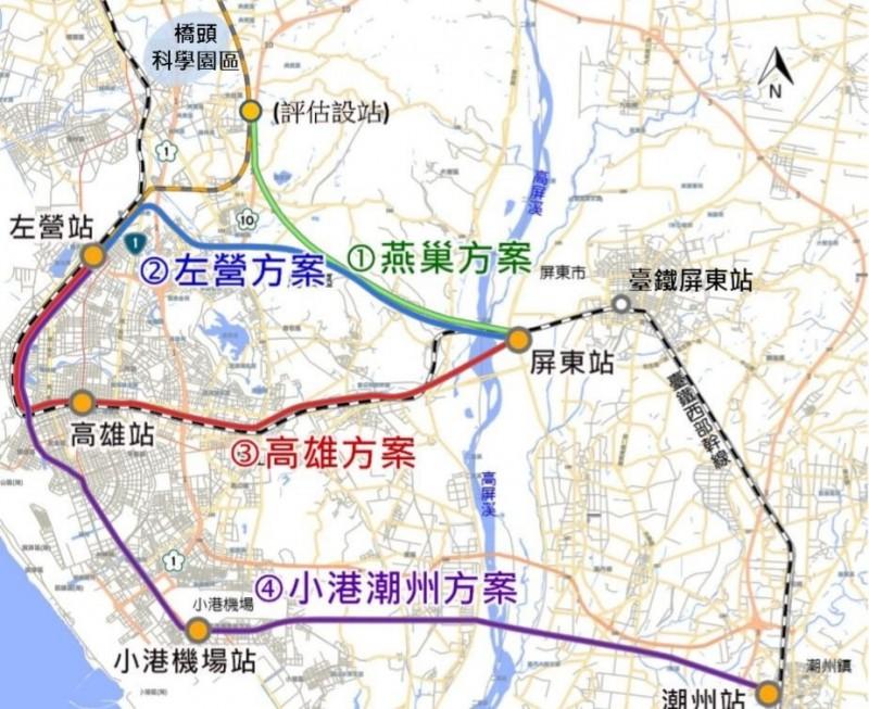 高鐵南延屏東目前有4條路線。(鐵路局提供)
