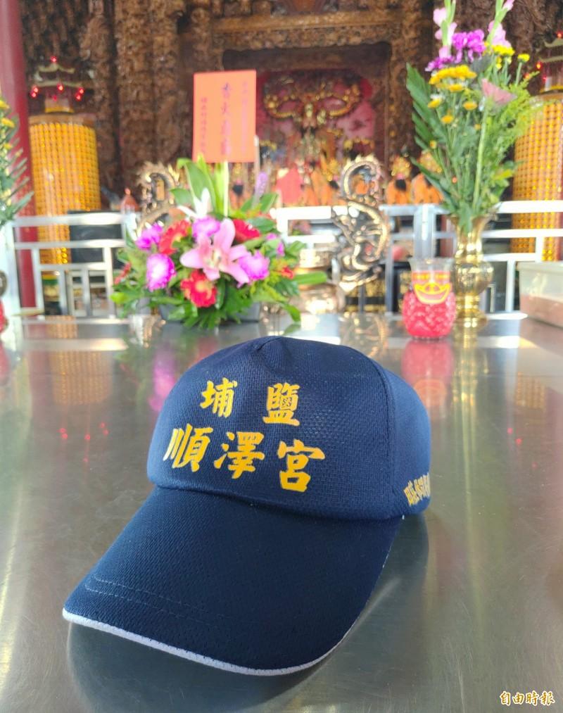 埔鹽順澤宮帽子被視為幸運帽,幾乎一帽難求,目前已經加訂到超過5000頂。(記者陳冠備攝)