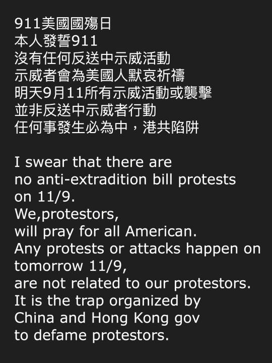 香港網友對該則新聞做出回應。(圖擷取自連登討論區)