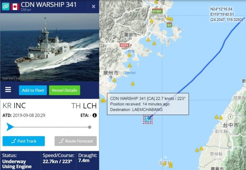 加拿大海軍哈利法克斯級巡防艦(Halifax-class Frigate)的渥太華號(FFH-341 Ottawa),今日下午1點45分正通過台灣海峽。(圖擷取自呂禮詩臉書)