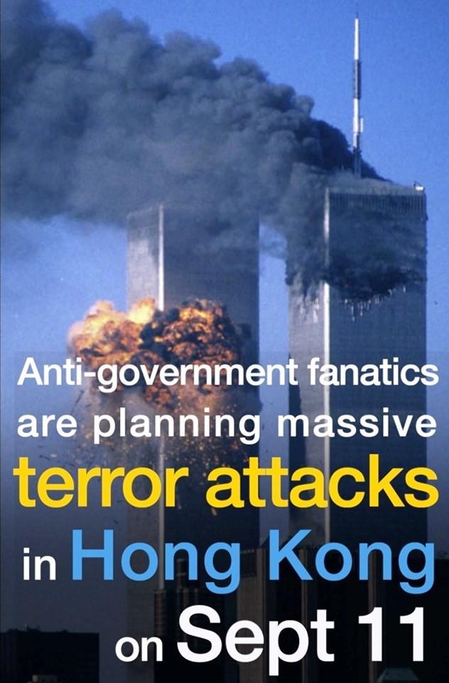 中共官媒《中國日報》香港版宣稱,「狂熱反政府人士」計劃將在11日發動香港版的911恐怖襲擊。(圖擷取自臉書)