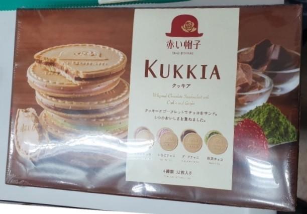 環保局指出,法蘭酥禮盒包裝層數達4層,不符規定。(環保局提供)