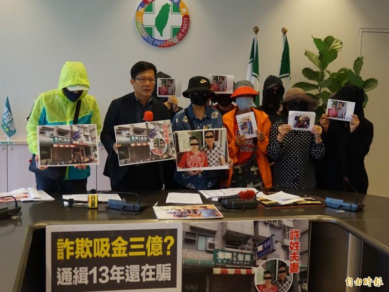 多名受害民眾控訴許婦詐騙近3000萬。(記者蔡淑媛攝)