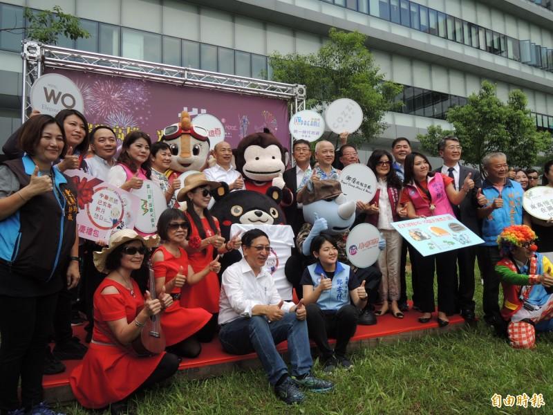 高雄市長韓國瑜主持十月慶典系列活動發表。(記者王榮祥攝)