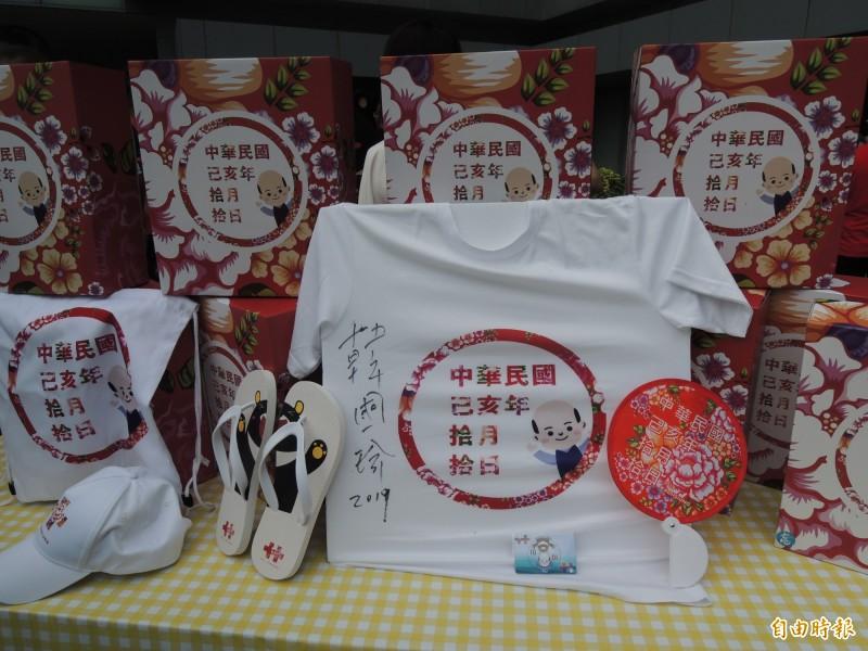 高雄推出限量兩萬份的國慶禮包。(記者王榮祥攝)
