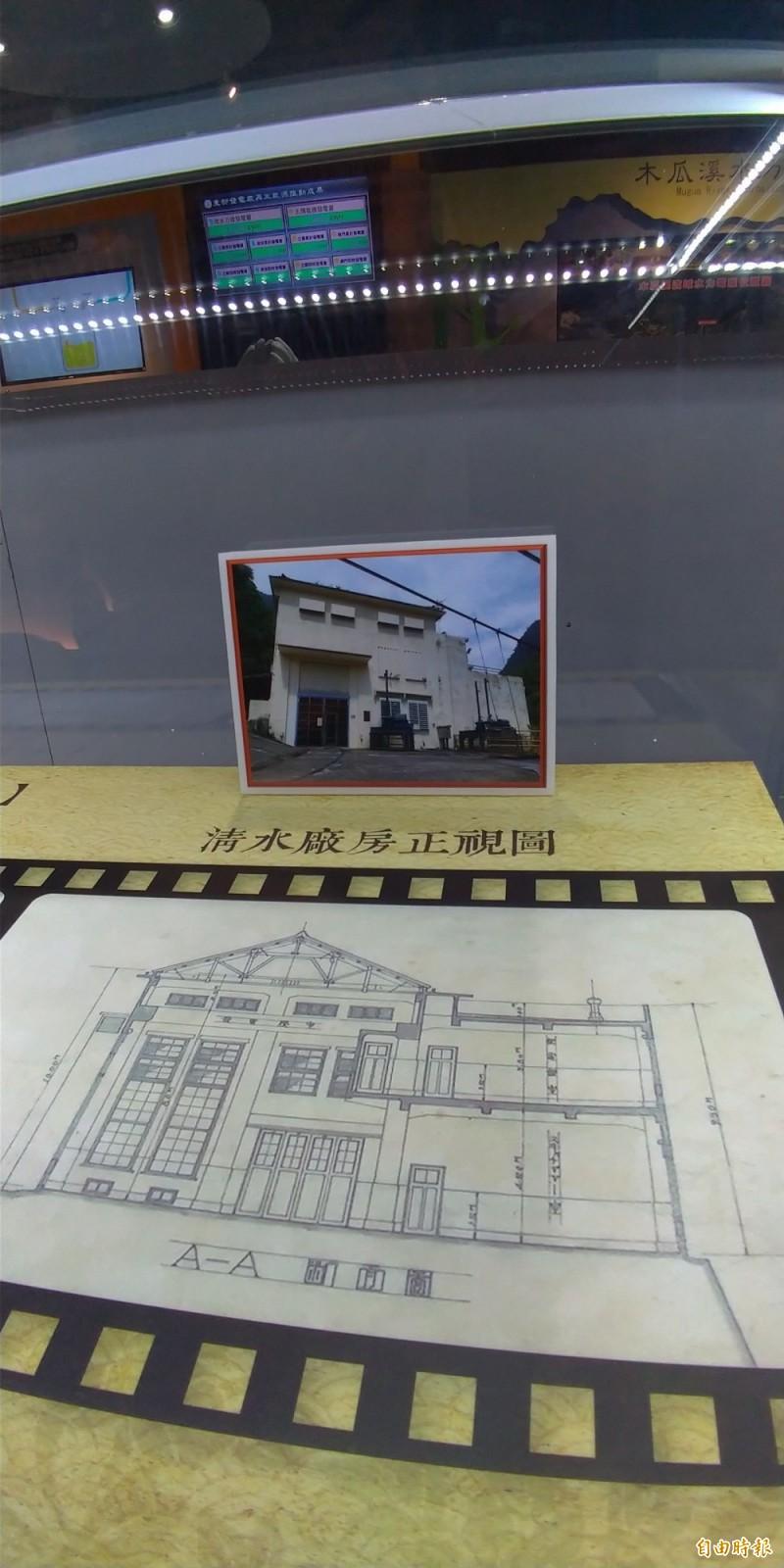 台電東部發電廠在花蓮銅門電廠外設有木瓜溪文物生態故事館,展出從建立於日治時期的清水電廠設計圖。(記者王錦義攝)