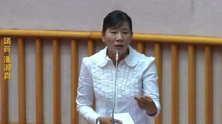 屏東地方法院判決縣議員潘淑貞當選無效。(取自屏東縣議會)