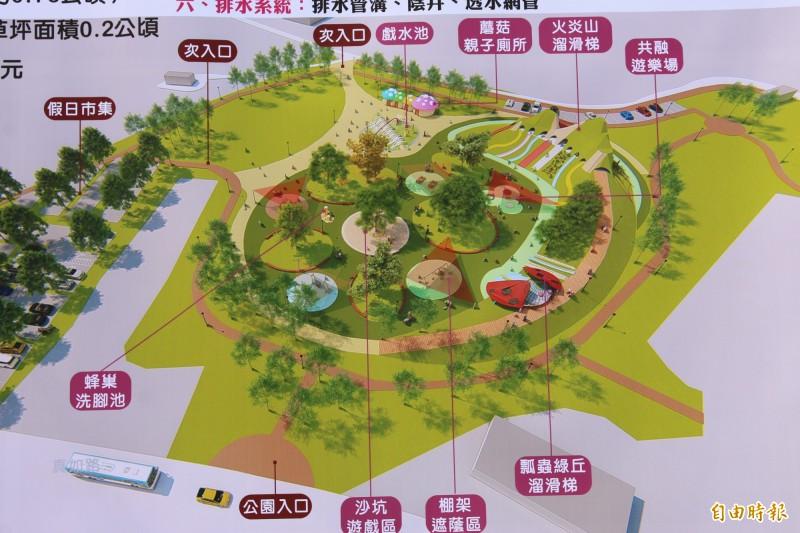 竹南頭份親子公園規劃圖,預計首創6公尺高的火炎山地景溜滑梯。(記者鄭名翔攝)