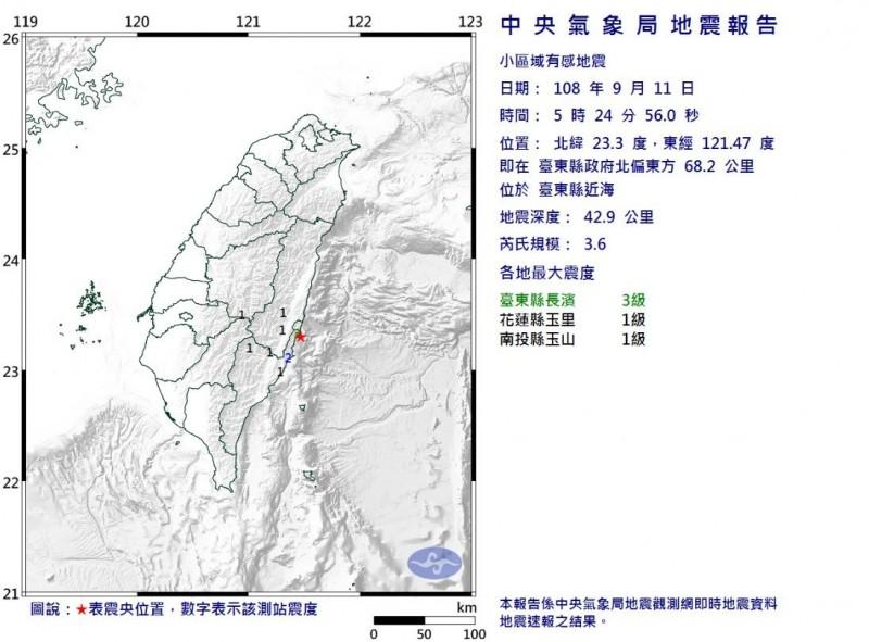 台東縣近海發生規模3.6地震。(圖擷取自中央氣象局)