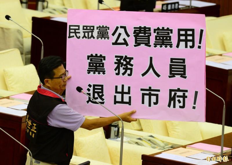台北市長柯文哲到台北市議會市政報告,國民黨議員吳世正痛批柯市府公費黨用。(記者王藝菘攝)