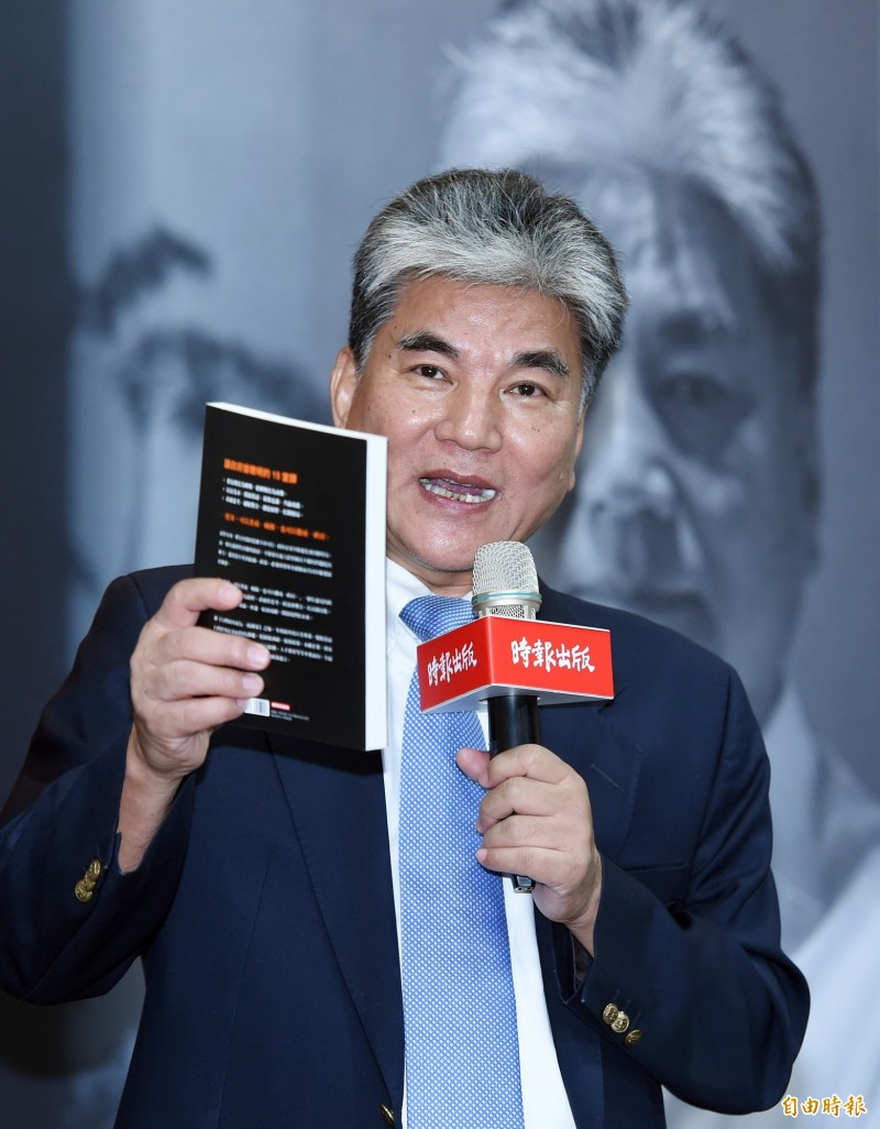 前內政部長李鴻源「台灣必須面對的真相」新書發表會11日舉行,李鴻源致詞針砭時事。(記者廖振輝攝)