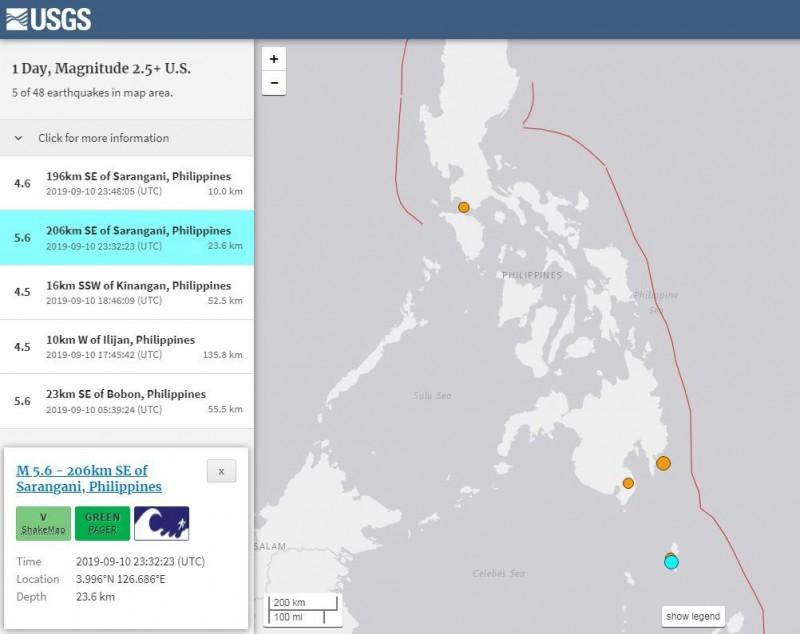 菲律賓東南方今天上午7時32分許發生芮氏規模5.6地震。(擷取自USGS)
