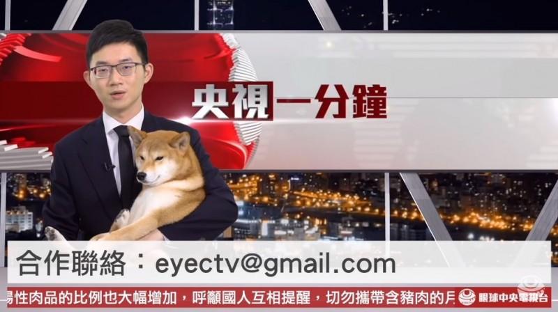本名陳子見的「視網膜」表示,希望《眼球中央電視台》節目能凸顯憲法與現實的矛盾。(擷取自「眼球中央電視台」YouTube頻道)