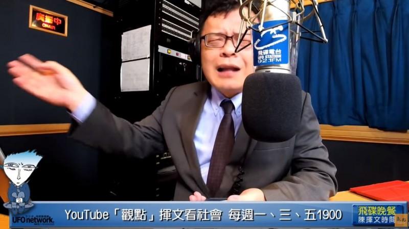 挺韓媒體人陳揮文大讚韓國瑜展現誠意調整行程,還說,「高雄今天有什麼天大地大的事情,叫副市長李四川頂著啊!夠了啦!」(圖片擷取自觀點YouTube)