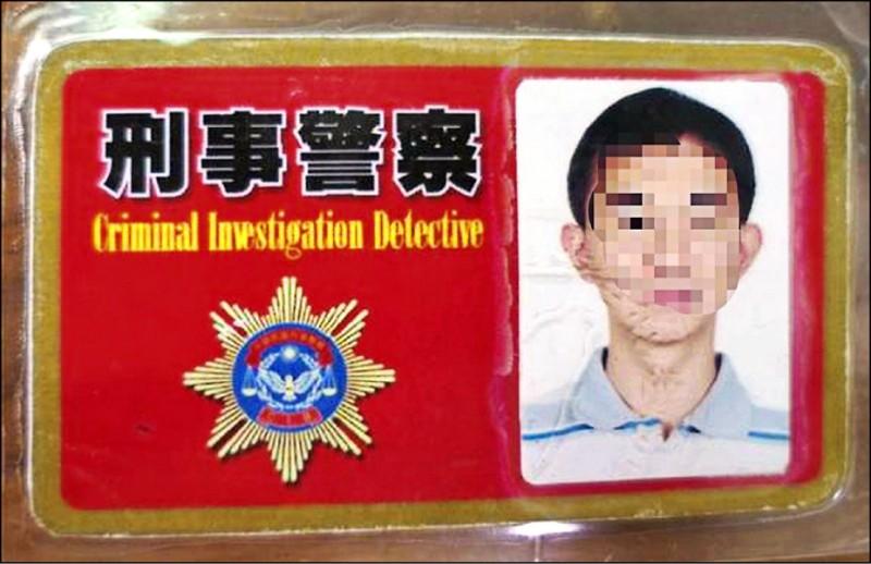 巫姓男子曾持偽造刑警證被逮。(資料照)