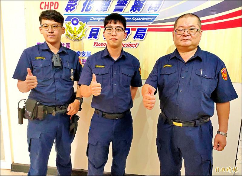 員警劉俊毅(左起)、黃駿勝及賴志騰前往受獎途中,追到竊賊。(記者陳冠備攝)