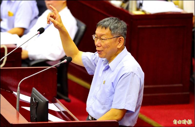 台北市長柯文哲到台北市議會做市政報告並接受備詢。(記者王藝菘攝)