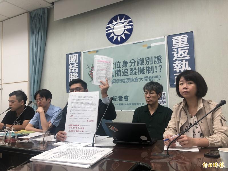 國民黨立委許毓仁、林麗蟬開記者會指出,內政部標書明載需「具備追蹤機制」,是光天化日監控人民。(記者陳昀攝)