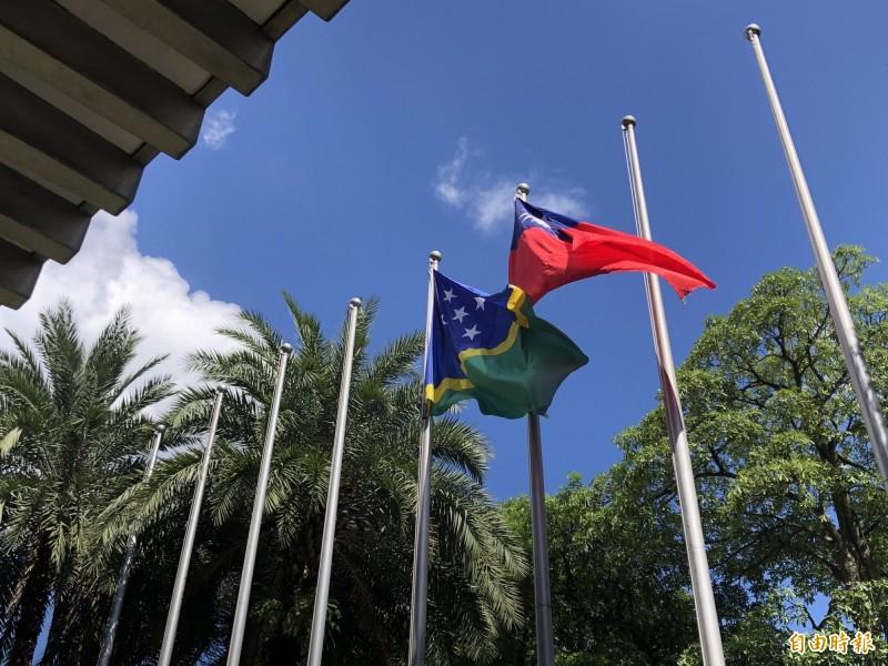 索羅門與我邦交頻頻生波,索羅門外交部長馬內列今將離台。圖為我國國旗與索羅門國旗。(記者呂伊萱攝)