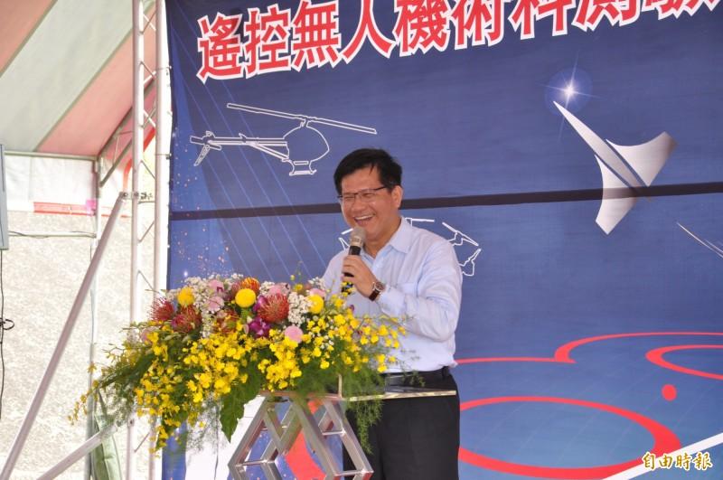 交通部長林佳龍致詞時表示,無人機極具未來性,可創造龐大商機。(記者彭健禮攝)