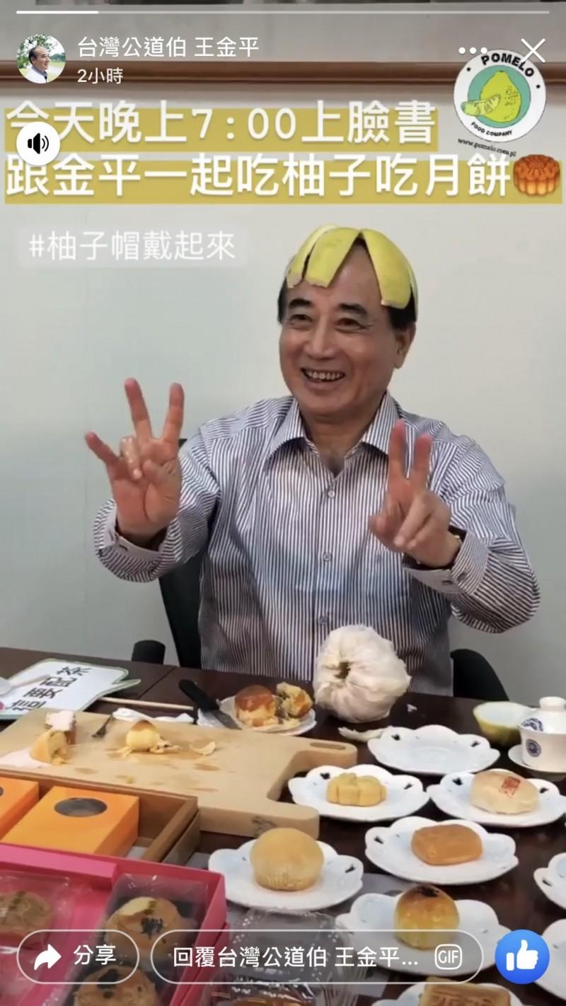 王金平在臉書發限時動態,頭戴柚子帽開心比YA。(圖擷取自王金平臉書)