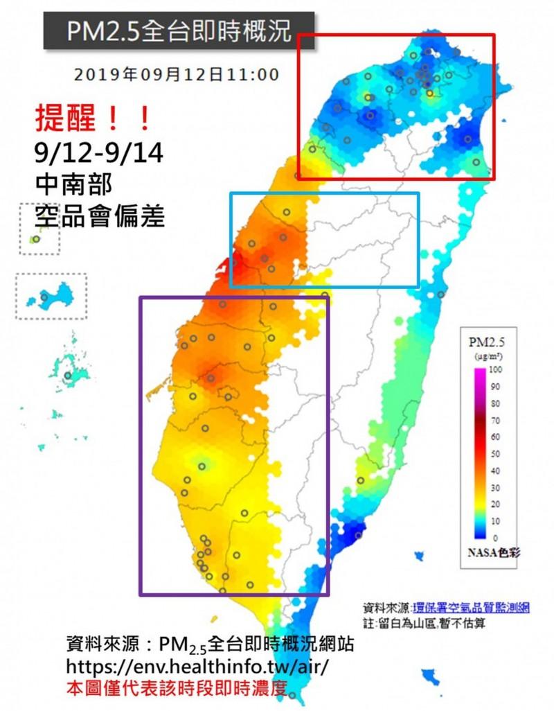 受東北風影響,台中市連續3天空氣品質變差。(記者黃鐘山翻攝)