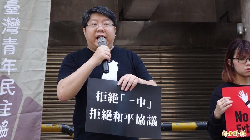 經濟民主連合召集人賴中強表示,台灣與香港應一同反對送中條例立法,也反對將整個台灣送給中國的一中協議。(資料照)