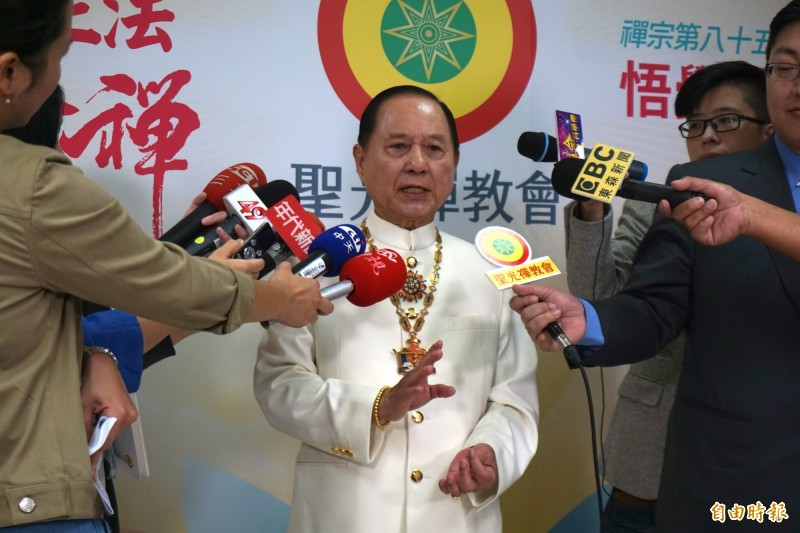 台灣藝術台發表聲明指妙天已辭董事並辦理股份移轉中。(資料照)