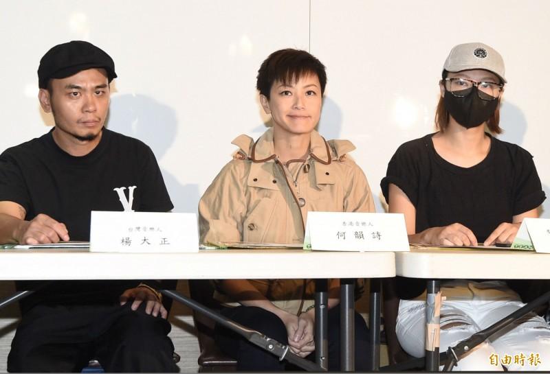 香港歌手何韻詩(中)12日與「滅火器」主唱楊大正(左)等人召開記者會,呼籲港台民眾能支持「929台港大遊行:撐港、反極權」。(記者羅沛德攝)